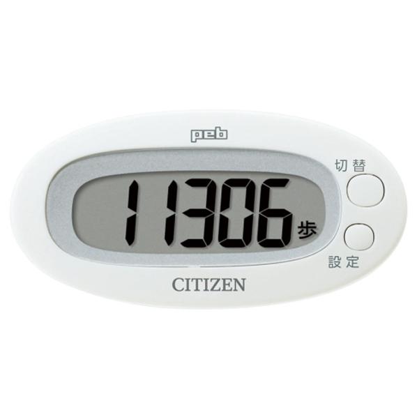 時計付き かんたん歩数計 限定品 シチズン デジタル歩数計 TW310WH プレゼント peb TW310-WH ホワイト