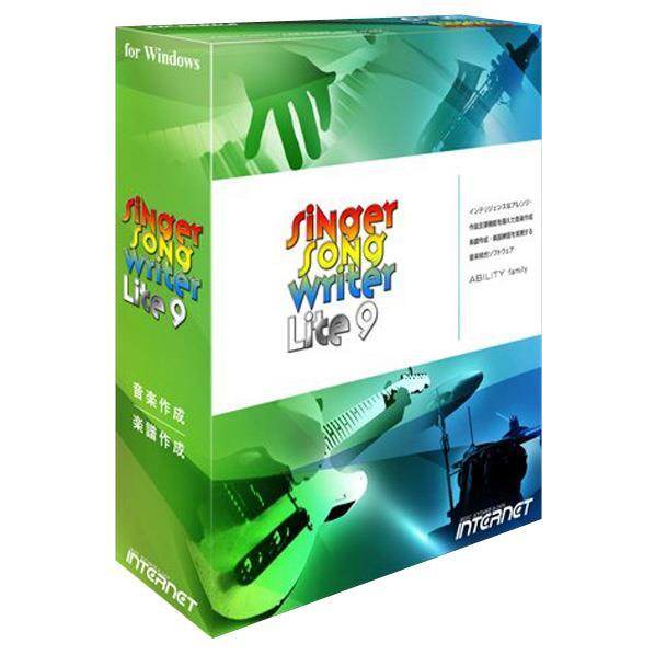 【送料無料】インターネット Singer Song Writer Lite 9【Win版】(DVD-ROM) SINGERSONGWRITER9WD [SINGERSONGWRITER9WD]【KK9N0D18P】