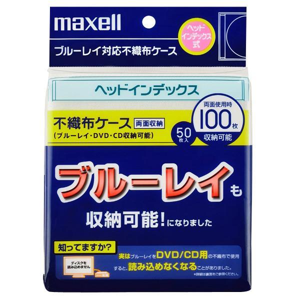 マクセル ブルーレイ対応不織布ケース(50枚入) ホワイト FBDI-50WH [FBDI50WH]