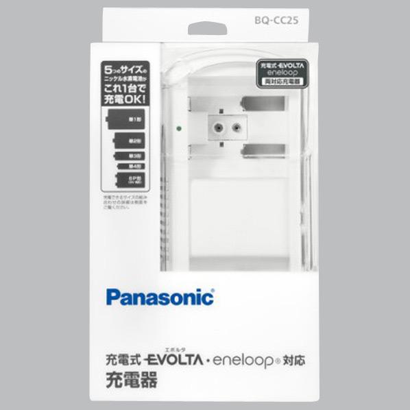 パナソニック 単1-4形 6P形 充電式電池専用充電器 BQ-CC25 [BQCC25]