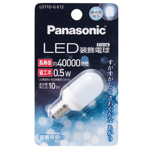 装飾照明に Tタイプ 現金特価 パナソニック LED電球 E12口金 全光束10lm SSPT LDT1DGE12 店 昼光色相当 0.5W装飾電球 T形タイプ