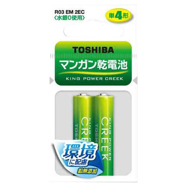 時々使用したり力をあまり必要としない機器に 東芝 未使用品 単4形マンガン乾電池 男女兼用 2本入り R03EM2EC CREEK SSPT