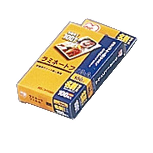 名刺サイズのラミネートフィルムです。 アイリスオーヤマ ラミネートフィルム(名刺サイズ/100枚入) LZ-NC100 [LZNC100]