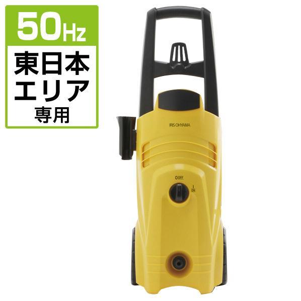 【送料無料】アイリスオーヤマ 【50Hz/東日本エリア専用】高圧洗浄機 FIN-801E [FIN801E]【RNH】