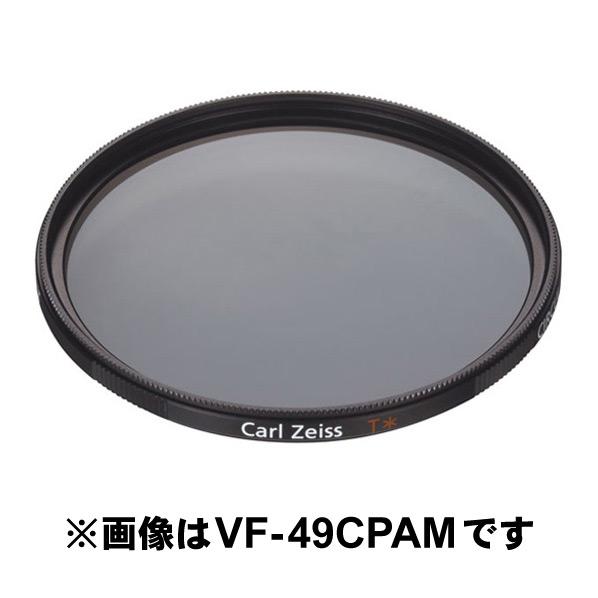 SONY 円偏光フィルター 62mm径 VF-62CPAM [VF62CPAM]