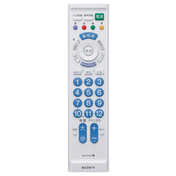 新作続 大きなボタンで押しやすく使いやすい 地デジテレビ専用のかんたんリモコン SONY 地デジテレビ専用リモコン ブルー RM-PZ110DL RMPZ110DL 未使用
