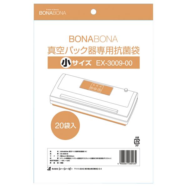 シーシーピー 真空パック器専用抗菌袋 商舗 BONABONA SSPT 春の新作続々 EX300900 EX-3009-00
