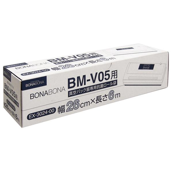 シーシーピー 専用抗菌ロールシート BONABONA EX-3024-00 [EX302400]