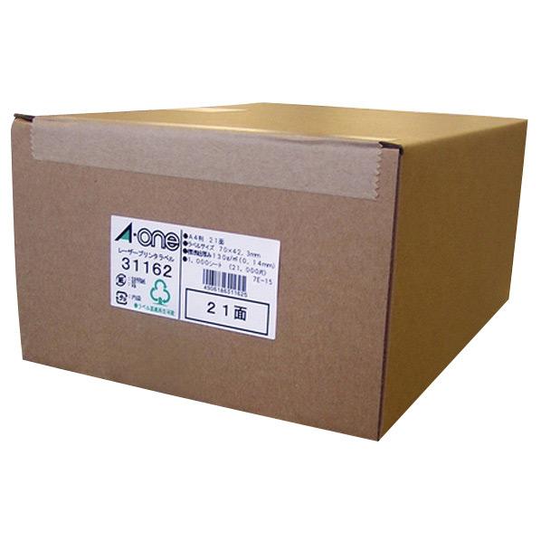 【送料無料】エーワン ラベルシール マット紙・ホワイト A4 21面 1000シート入り 31162 [31162]