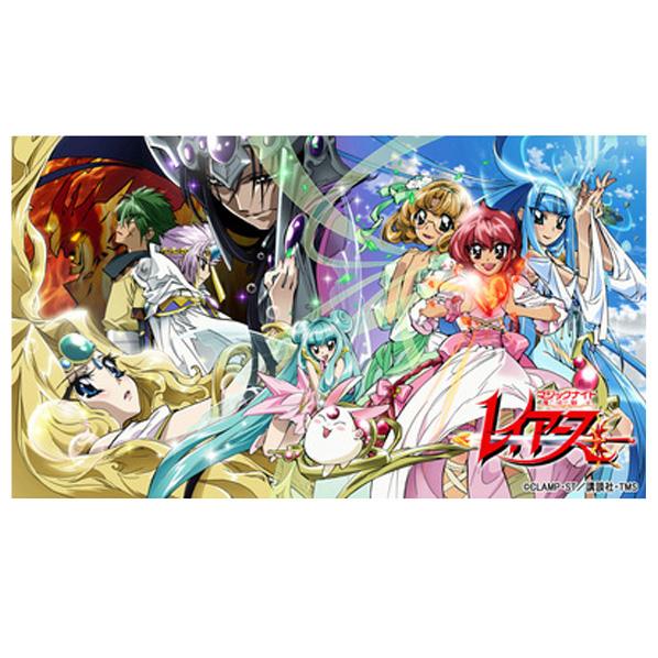 バンダイビジュアル 魔法騎士レイアース Blu-ray BOX 【Blu-ray】 BCXA-0907 [BCXA0907]【WS1819】