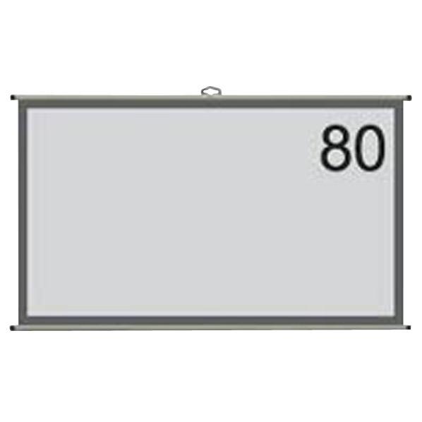 キクチ 80型壁掛スクリーン WAV-80C [WAV80C]