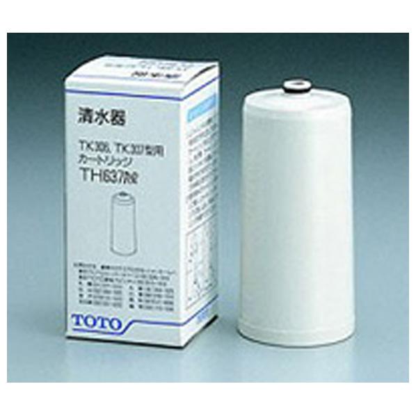 清水器専用自在水栓 カートリッジ内蔵形 信憑 用の取替カートリッジ TOTO 絶品 TH637RR カートリッジ SSPT