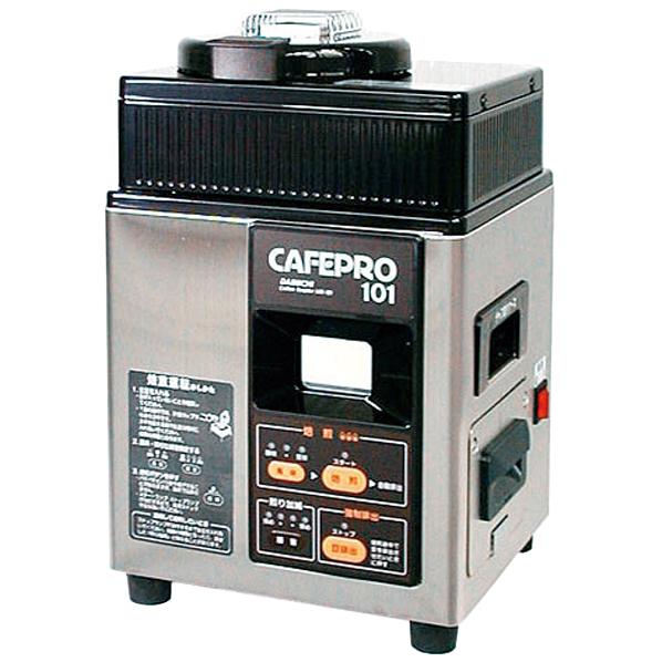 ダイニチ コーヒー豆焙煎機 カフェプロ101 MR101 [MR101]【RNH】【NATUM】