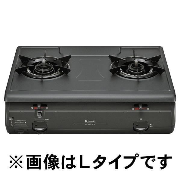 リンナイ 【プロパンガス用】ガステーブル(左強火力) ブラック RT-650-2FTS-L-LP [RT6502FTSLP]