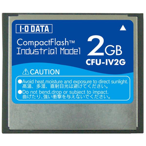 I/Oデータ コンパクトフラッシュ(2GB) 2GB CFU-IV2G [CFUIV2G]