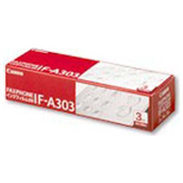 A4判30m(A4サイズ相当で約90枚分印刷可能)×3本 キヤノン 普通紙FAX用インクフィルム(3本組) IF-A303 [IFA303]