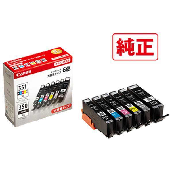 キヤノン インクカートリッジ 6色マルチパック(大容量) BCI351XL+350XL6MP [BCI351XL350XL6MP]