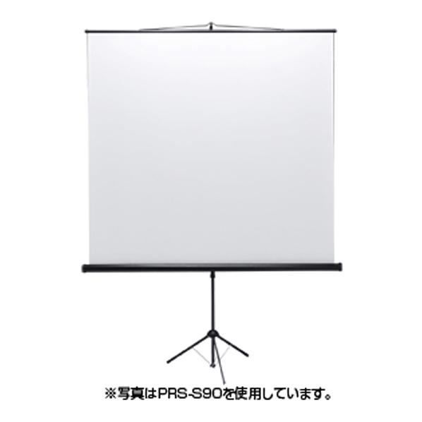サンワサプライ 80型相当プロジェクタースクリーン(三脚式) PRS-S80 [PRSS80]