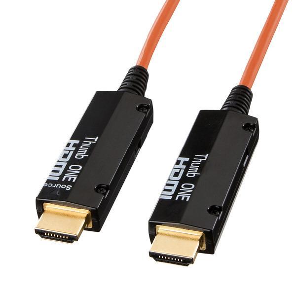 サンワサプライ 光ファイバHDMIケーブル 20m KM-HD20-FB20 [KMHD20FB20]