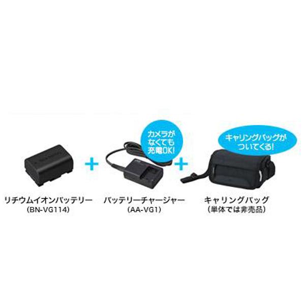 ビクター アクセサリーキット VU-VG10K [VUVG10K]【SYBN】【MMARP】