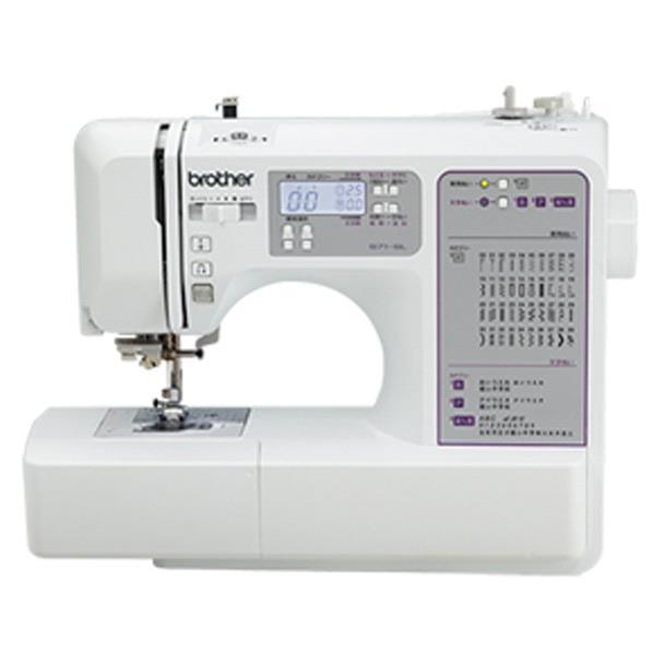 ブラザー 文字縫いもできる「カンタン」コンピュータミシン。 ホワイト S71-SL [S71SL]【RNH】