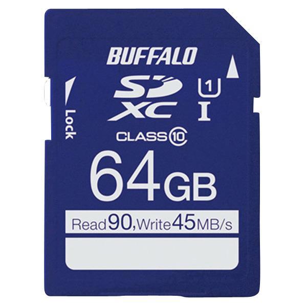 BUFFALO 高速SDXC UHS-Iメモリーカード(64GB) RSDC-064GU1H [RSDC064GU1H]【SYBN】