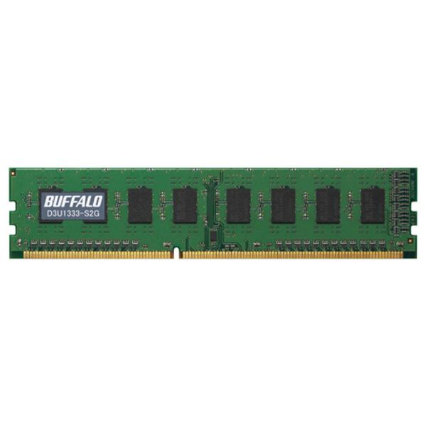 【送料無料】BUFFALO メモリ 2GB D3U1333-S2G [D3U1333S2G]【KK9N0D18P】