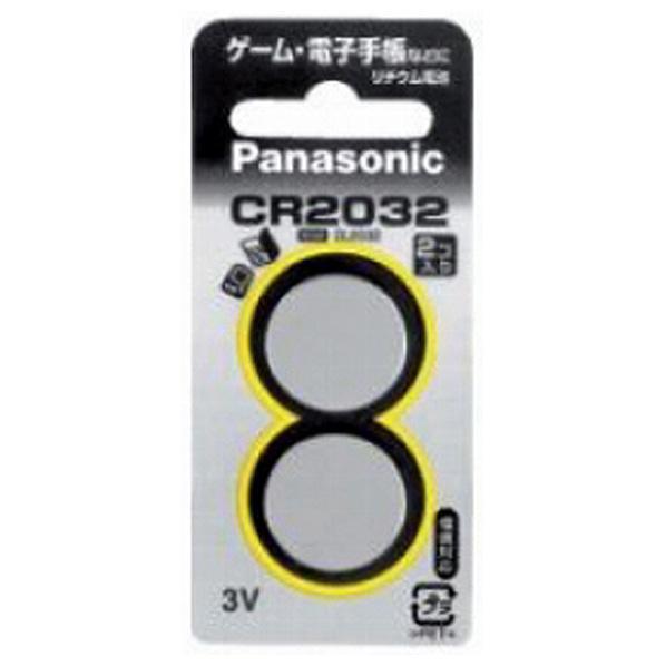 パナソニック リチウムコイン電池 2本パック CR2032 流行のアイテム 2P CR-2032 CR20322P 送料無料新品 SSPT