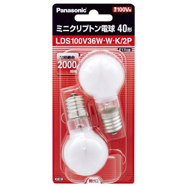 長寿命を実現した電球です 国内正規品 パナソニック ミニクリプトン電球 40形 LDS100V36WWK2 ホワイト SSPT 全品送料無料 LDS100V36WWK2P