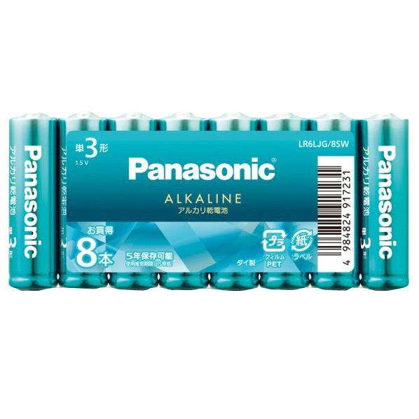 ストア 見えないトコロもオシャレに パナソニック 定番の人気シリーズPOINT ポイント 入荷 単3形アルカリ乾電池 8本入り 8SW LR6LJG8SW LR6LJG アクアグリーン