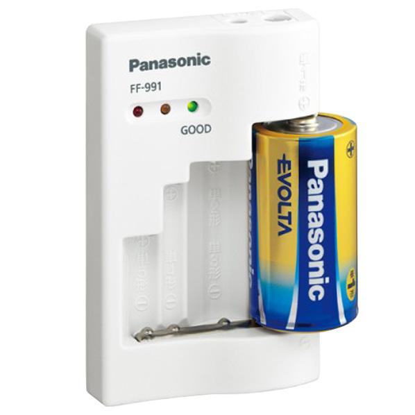 超人気 2020秋冬新作 エボルタ アルカリ マンガン乾電池と 幅広く使用できる電池チェッカー FF-991P-W 電池チェッカー パナソニック FF991PW