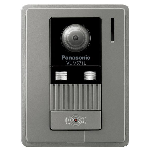 パナソニック 増設用カメラ玄関子機 どこでもドアホン VL-V571L-S [VLV571LS]