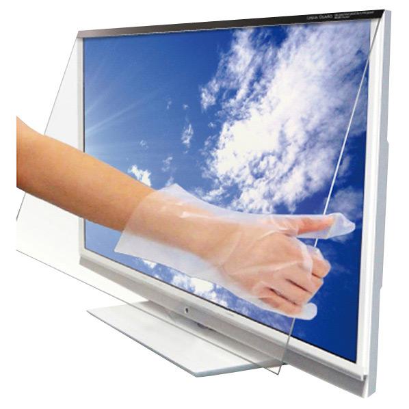 ニデック 反射防止膜付き液晶テレビ保護パネル(60V型) レクアガード ND-TVGARS60 [NDTVGARS60]