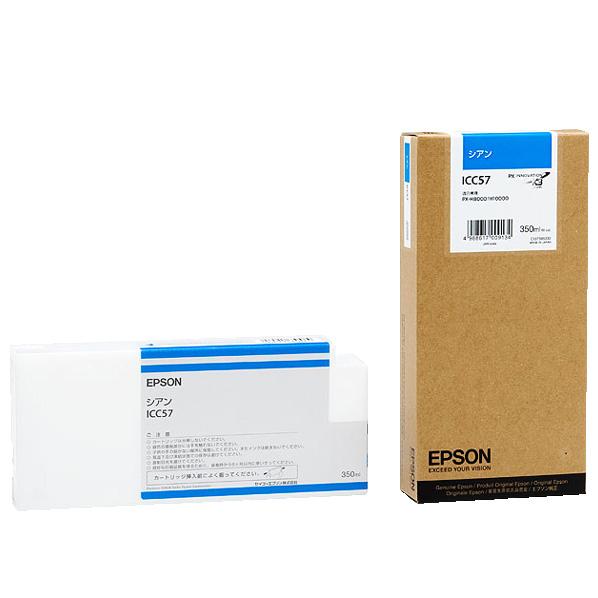 エプソン インクカートリッジ [ICC57] エプソン シアン シアン ICC57 [ICC57], いきいき健康館:53112b69 --- m2cweb.com