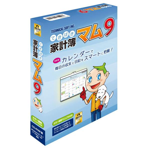カレンダーで毎日の収支と日記をスマートに把握 テクニカルソフト 価格 レビューを書けば送料当店負担 てきぱき家計簿マム9 テキパキカケイボマム9WC Win版 CD-ROM