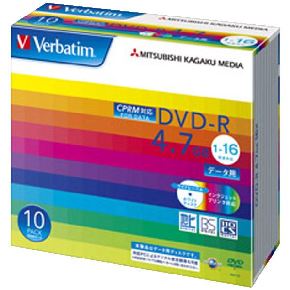 Verbatim データ用DVD-R 4.7GB 1-16倍速 CPRM対応 10枚入り DHR47JDP10V1 [DHR47JDP10V1]
