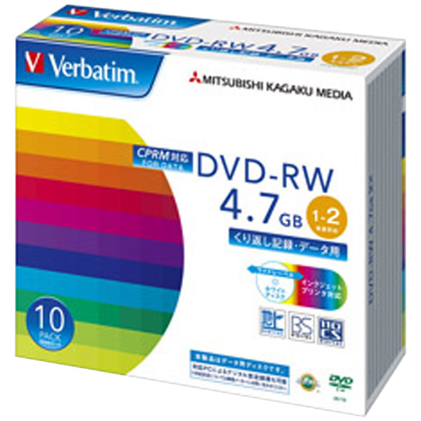 保存安定性に優れ 繰り返し記録に強い独自開発の記録層SERL 再再販 Verbatim データ用DVD-RW 4.7GB CPRM対応 DHW47NDP10V1 1-2倍速 10枚入り 即納