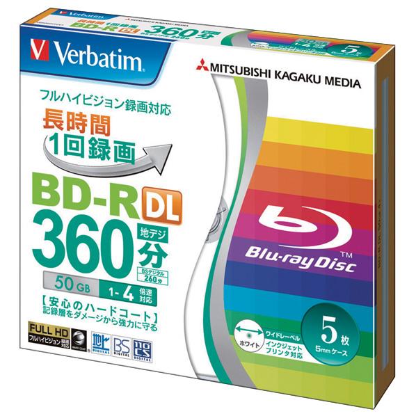 フルハイビジョン録画対応 Verbatim 録画用50GB 片面2層 1-4倍速対応 BD-R追記型 おすすめ特集 SSPT 5枚入り VBR260YP5V1 定番 ブルーレイディスク