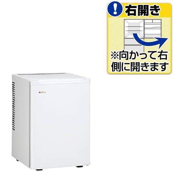 三ツ星貿易 【右開き】40L 1ドアノンフロン冷蔵庫 ホワイト ML-640W [ML640W]【RNH】