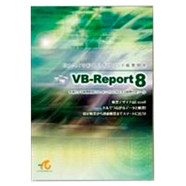 アドバンスソフトウェア VB-Report 8【Win版】(CD-ROM) VBREPORT8W [VBREPORT8W]