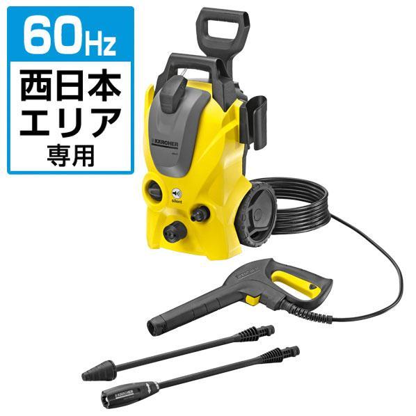 ケルヒャー 【60Hz/西日本エリア専用】高圧洗浄機 K3サイレント60HZ [K3サイレント60HZ]【RNH】【SYBN】