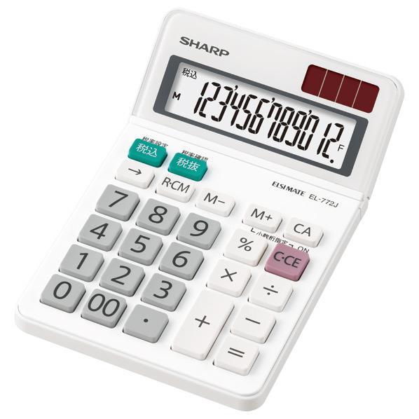 早打ち対応、簡単便利な計算機能 シャープ 電卓(ミニナイスサイズタイプ) EL772JX [EL772JX]