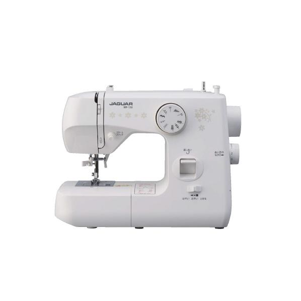 ジャガー 電動ミシン ホワイト MP-130 [MP130]【RNH】