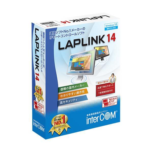 インターコム LAPLINK 14 2ライセンスパック LAPLINK142ライセンスパツクWC [LAPLINK142ライセンスパツクWC]