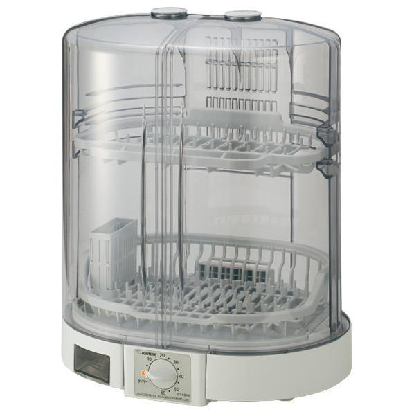 象印 食器乾燥器 グレー EY-KB50-HA [EYKB50HA]【RNH】