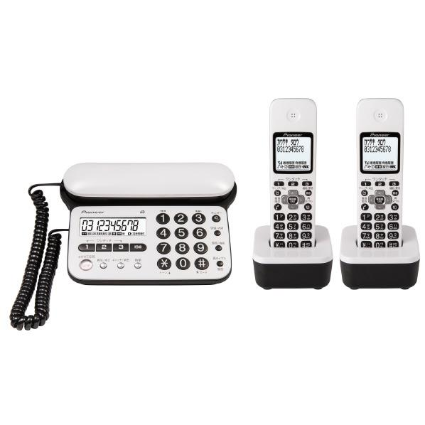 PIONEER デジタルコードレス電話機(子機2台タイプ) ピュアホワイト TF-SD15W-PW [TFSD15WPW]【RNH】
