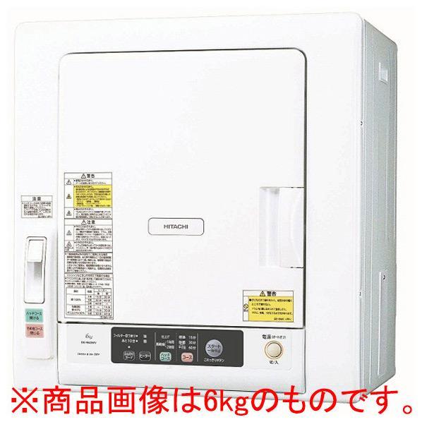 あんしん延長保証対象 エアハッチで すばやく やさしく乾燥 スタンドは別売りとなります 日立 5.0kg衣類乾燥機 DEN50WVW W DE-N50WV 限定モデル FMPP ピュアホワイト 返品交換不可 RNH
