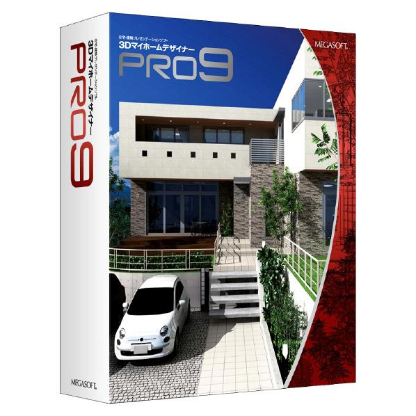 メガソフト 3DマイホームデザイナーPRO9 3Dマイホ-ムデザイナ-PRO9WD メガソフト [3Dマイホ-ムデザイナ-PRO9WD], 河辺村:00920f93 --- m.vacuvin.hu