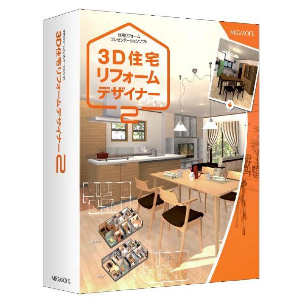 メガソフト メガソフト 3D住宅リフォームデザイナー2 3Dジユウタクリフオ-ムデザイナ-2WD [3Dジユウタクリフオ-ムデザイナ-2WD], さくらんぼの里山形「味の農園」:fd5ab486 --- m.vacuvin.hu