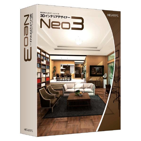 メガソフト 3DインテリアデザイナーNeo3 3Dインテリアデザイナ-NEO3WD 3Dインテリアデザイナ-NEO3WD 迎春 返品保証 母の日